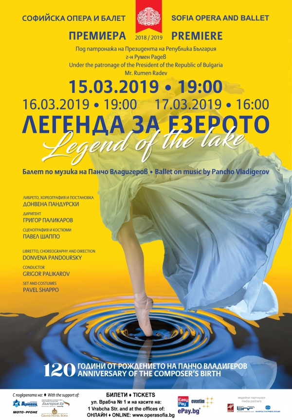 "The Sofia Opera and Ballet is celebrating the classic Pancho Vladigerov with the ballet ""A Legend of the Lake"""