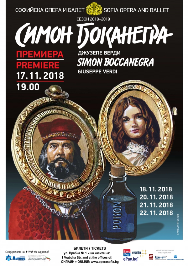 """Simon Boccanegra"" – a story about love and power, is always topical, this is why the production at the Sofia Opera is beyond time – Penka Momchilova, Bulgarian Telegraph Agency"