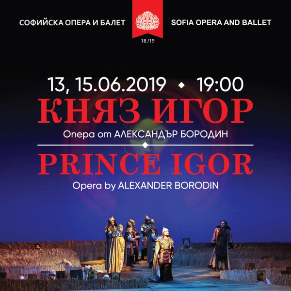 "The impressive opera ""Prince Igor"" again on the stage of the Sofia Opera – with a new reading"