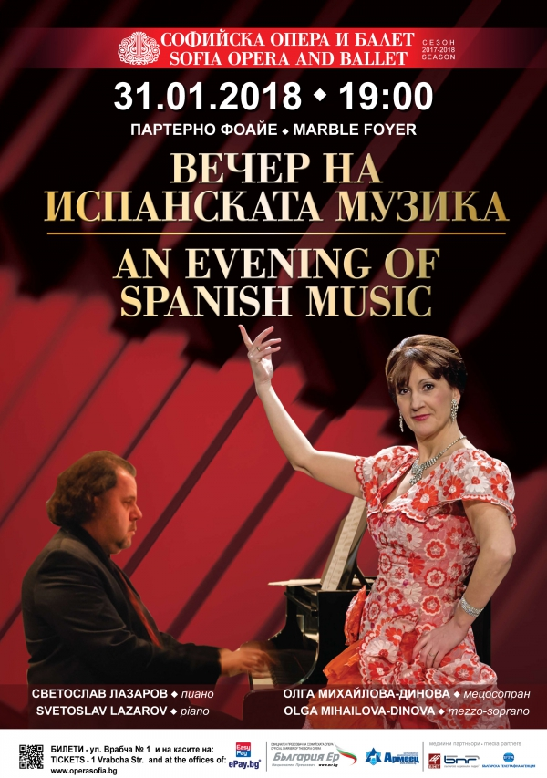 AN EVENING OF SPANISH MUSIC