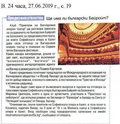 Тимур Муцураев слушать бесплатно онлайн музыку без регистрации