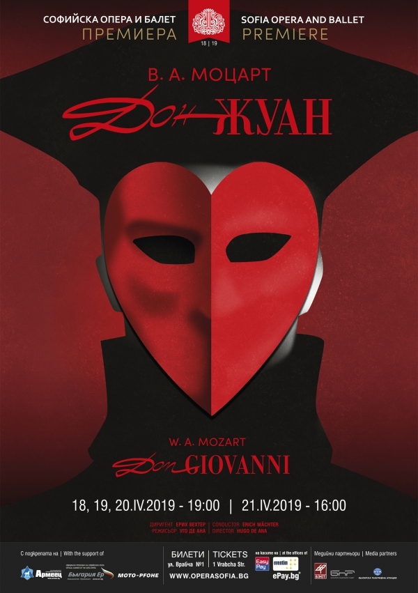 "The Opera ""Don Giovanni"" by Mozart with premiere spectacles on 18, 19, 20 and 21 April at the Sofia Opera and Ballet"