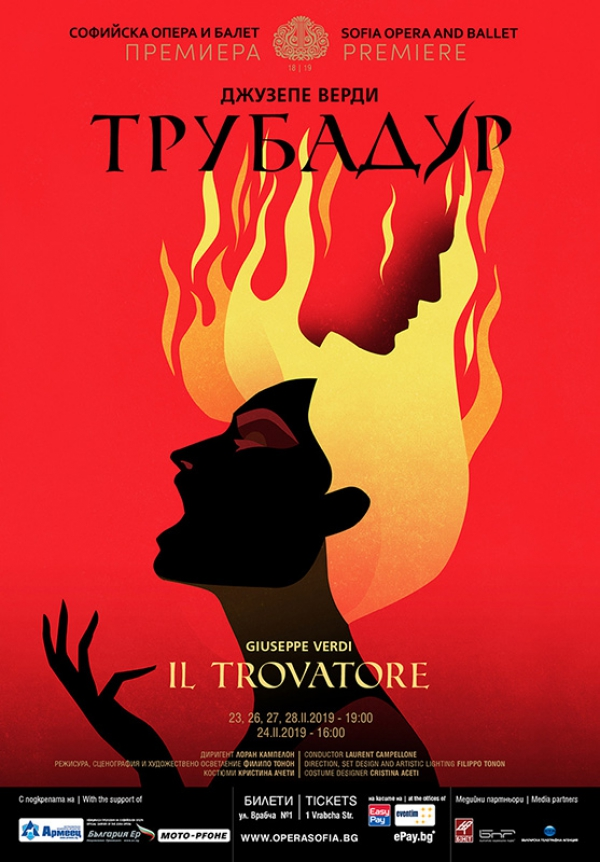 """Il trovatore"" by Giuseppe Verdi – the new premiere for February at the Sofia Opera – Opera by Giuseppe Verdi - Опера от Джузепе Верди"