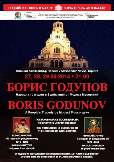Modest Mussorgsky - Boris Godounov Musssorsky Rimsky-Korssakov Ghiaurov Vienne Philamornic Karajan