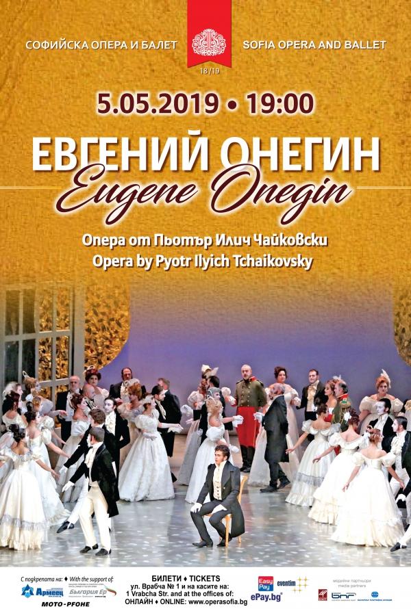 EUGENE ONEGIN - Sofia Opera and Ballet