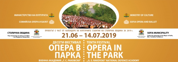 JUBILEE EDITION OF THE OPERA IN THE PARK FESTIVAL