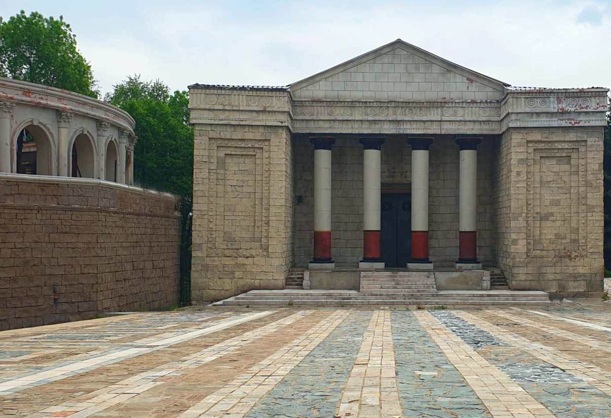 Римски площад - Киноцентър Бояна