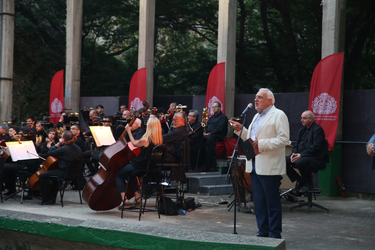 Photo: Светослав Николов - Svetoslav Nikolov