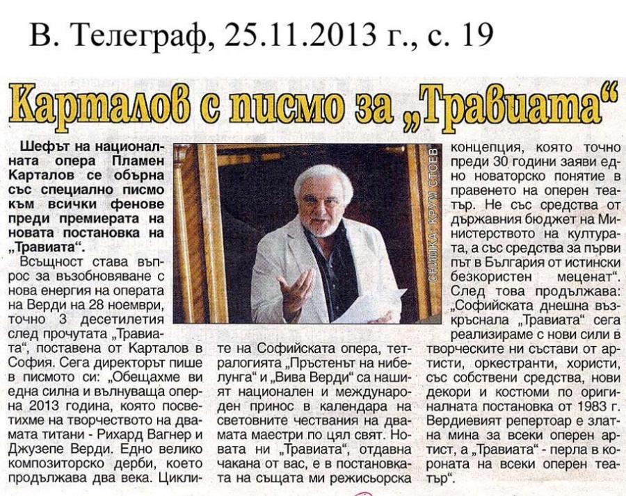 """25.11.2013, в.Телеграф - Карталов с писмо за """"Травиата"""""""
