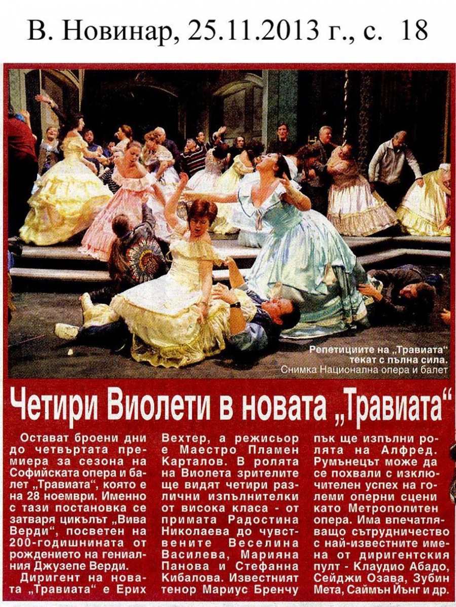 """25.11.2013, в.Новинар - Четири Виолети в новата """"Травиата"""""""