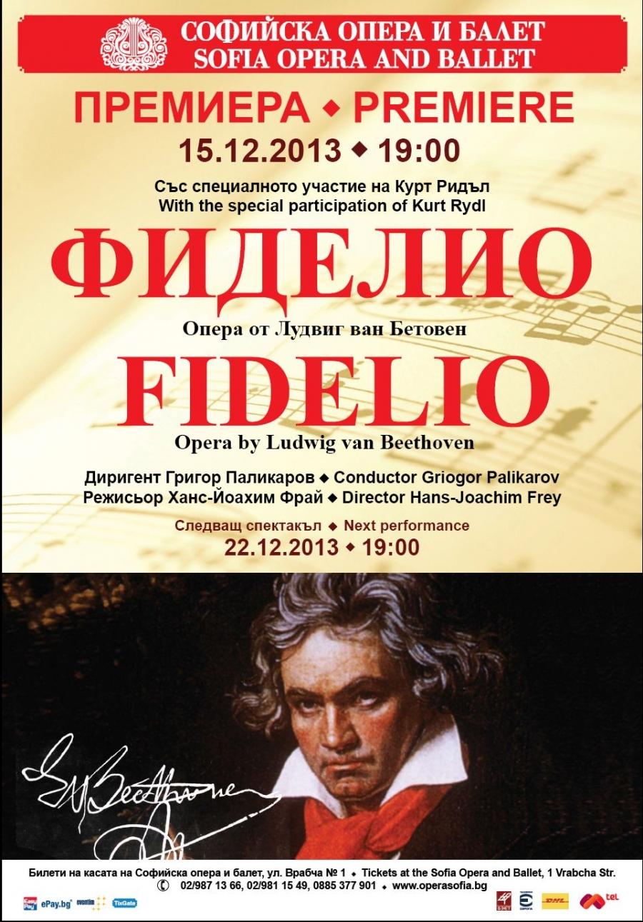 """Очаквайте премиерата на операта """"Фиделио"""" от Лудвиг ван Бетовен!"""