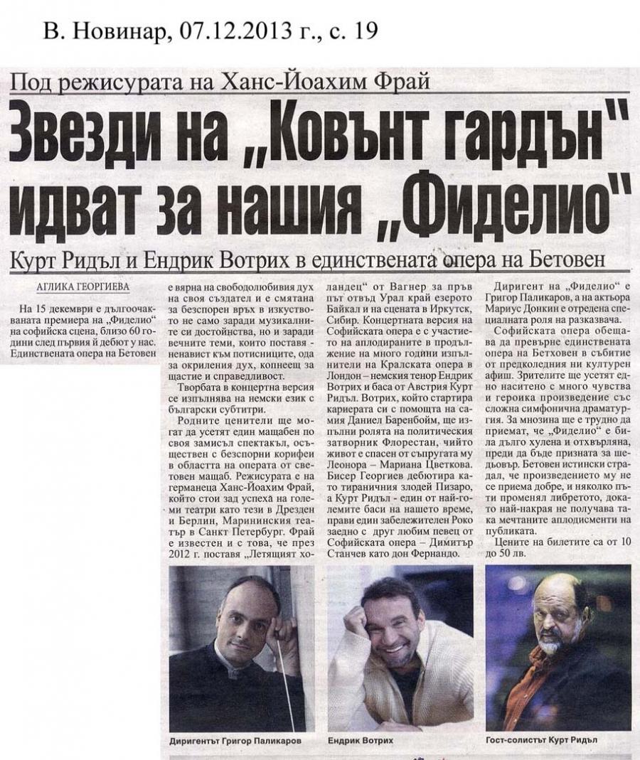 """Звезди на """"Ковънт гардън"""" идват за нашия """"Фиделио"""" - в.Новинар - 07.12.2013"""