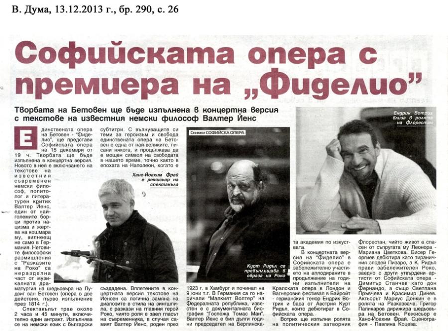 """13.12.2013,в.Дума - Софийската опера с премиера на """"Фиделио"""""""
