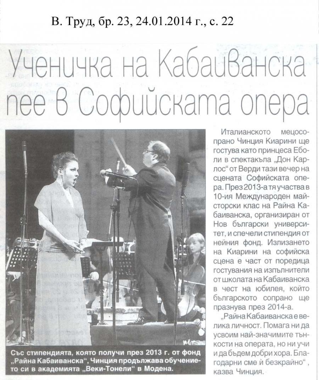 Ученичка на Кабаиванска пее в Софийската опера - в-к Труд - 24.01.2014