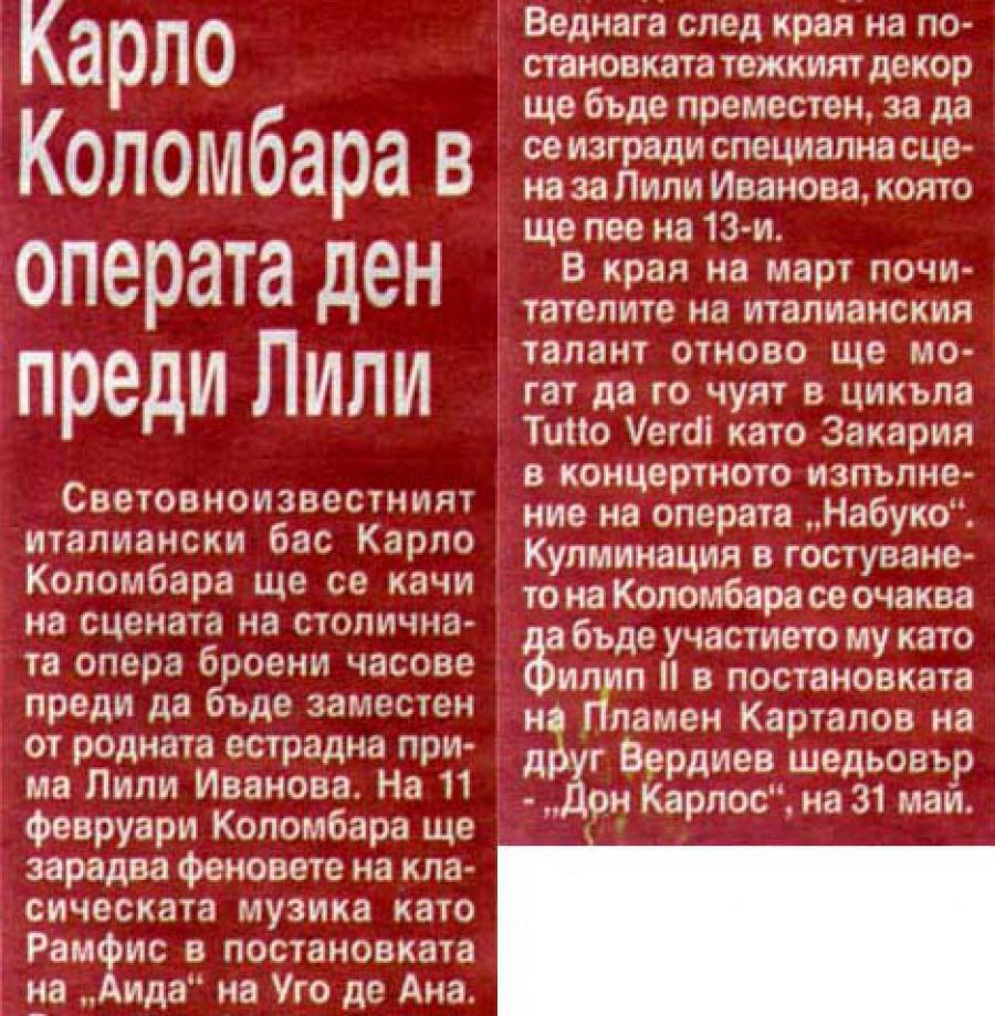 Карло Коломбара в операта ден преди Лили - в-к Новинар - 07.02.2014