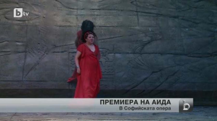БАЯСГАЛАН ДАШНЯМ КАТО АИДА В СОФИЙСКАТА ОПЕРА - БТВ - 09.05.14