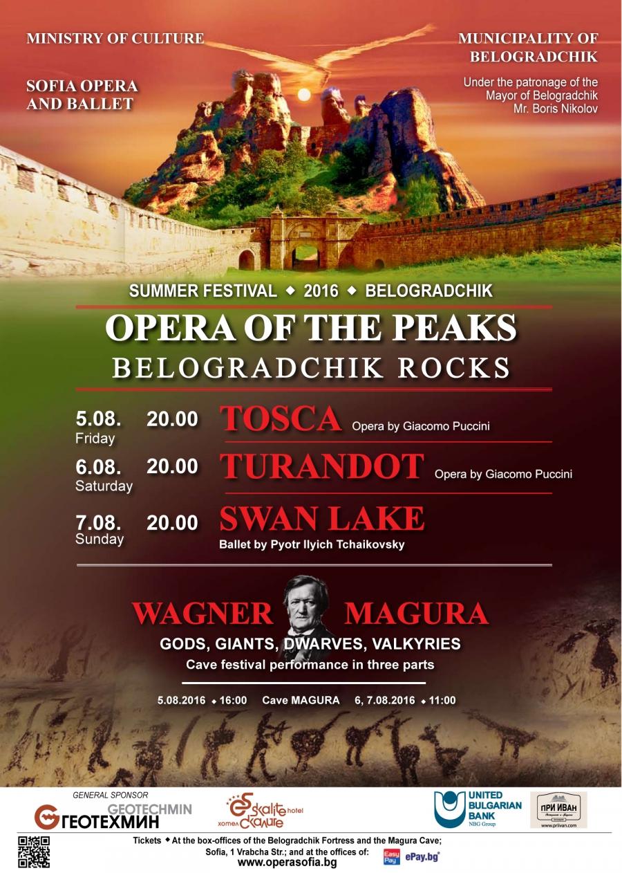 Summer Festival 2016 Belogradchik - OPERA OF THE PEAKS – BELOGRADCHIK ROCKS