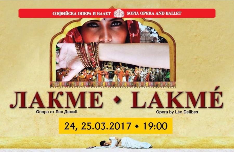 """Programme of the talk """"Lakmé""""– opera by Léo Delibes 22.03.2017"""