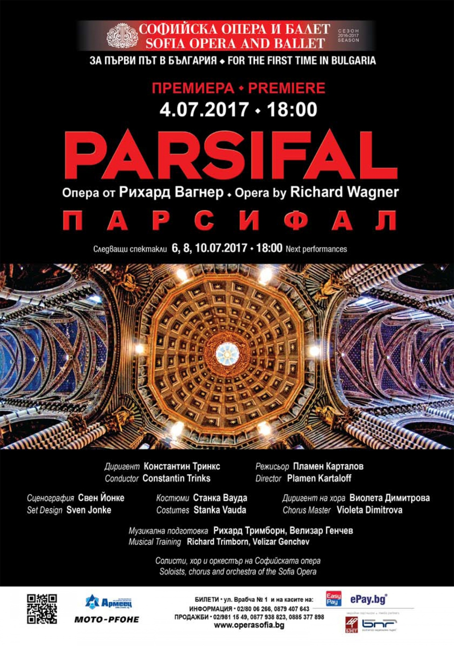 """""""PARSIFAL"""" – FOR THE FIRST TIME IN BULGARIA! 4 – 6 – 8 – 10 JULY 2017 – THE PERFORMERS ABOUT THEIR ROLES"""