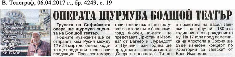 Telegraph Newspaper, 06.04.2017, No. 4249, p. 19  - The Opera assaults Bolshoi Theatre
