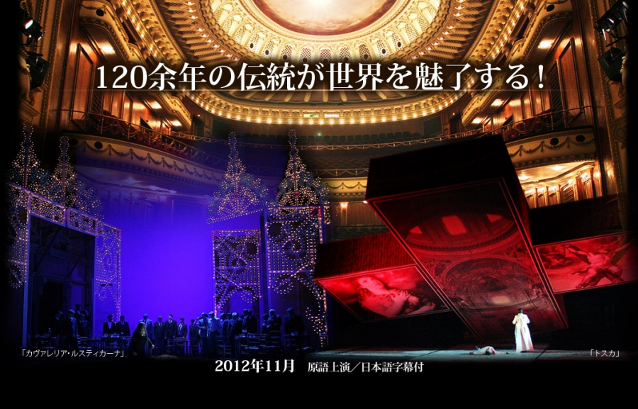 """Please expect at the Sofia Opera """"Tosca"""", а spectacle, which conquered Japan"""