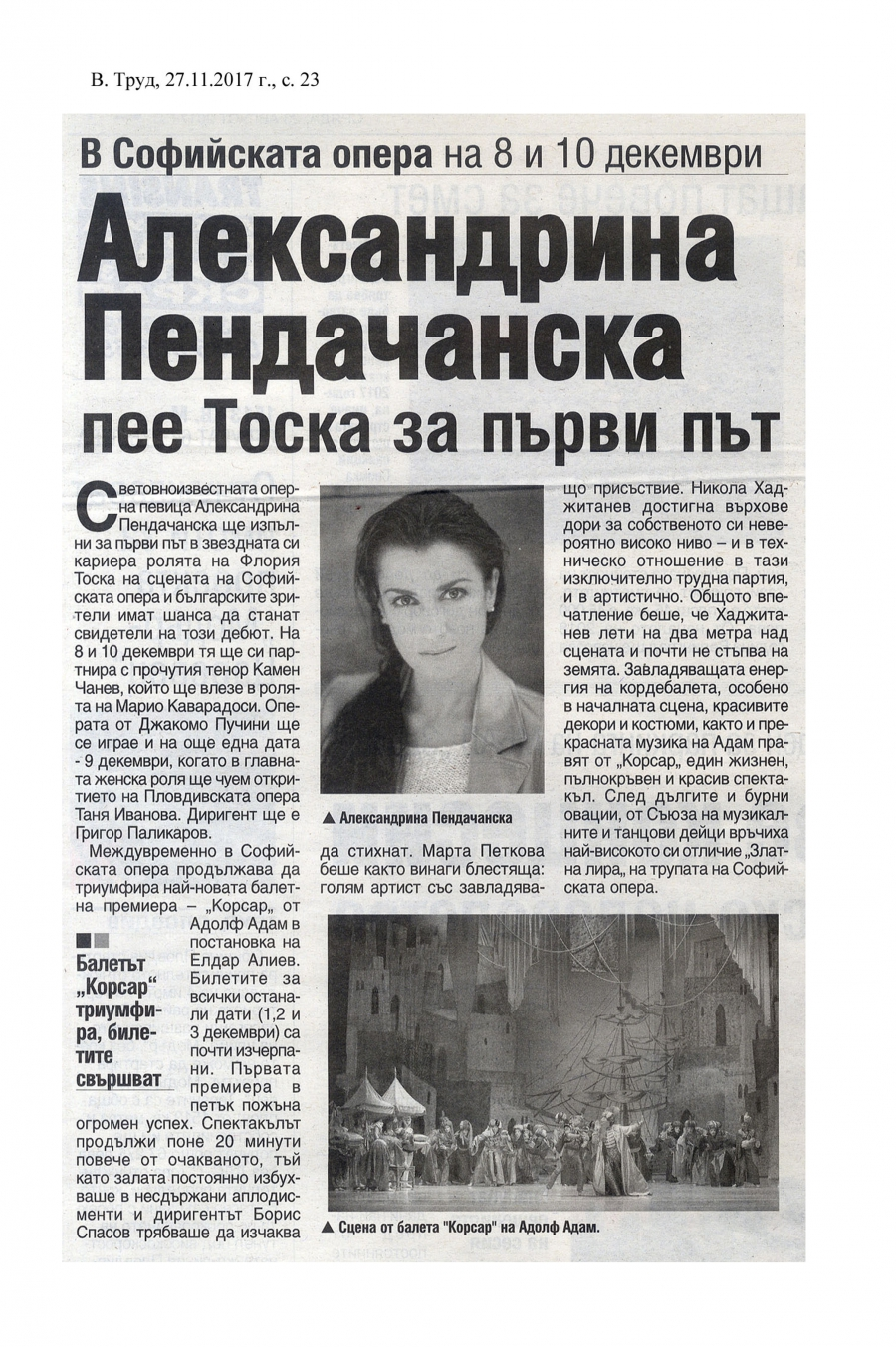 """Newspaper """"TRUD"""" – Alexandrina Pendatchanska will sing Tosca for the first time"""