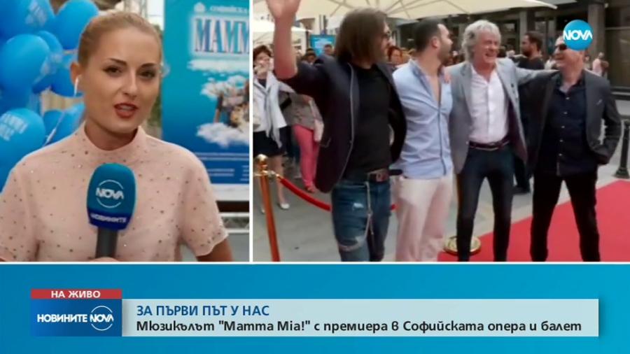 """Мюзикълът """"Mamma Mia!"""" с премиера в Софийската опера и балет - НОВА ТВ"""