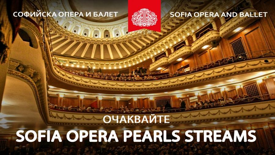 SOFIA OPERA PEARLS STREAMS