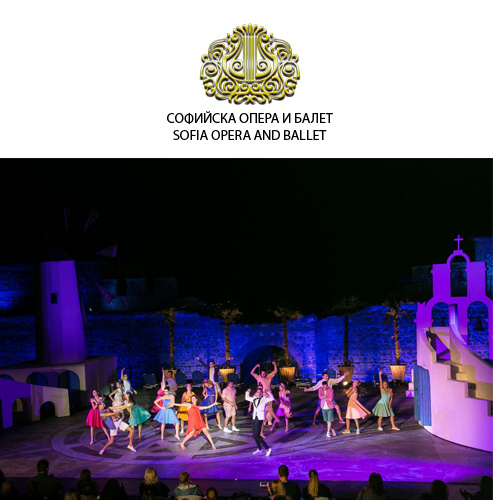 """Photos from the 60th performance of the musical MAMMA MIA! at the summer festival """"Portal of the Two Worlds"""" Tsari Mali Grad."""