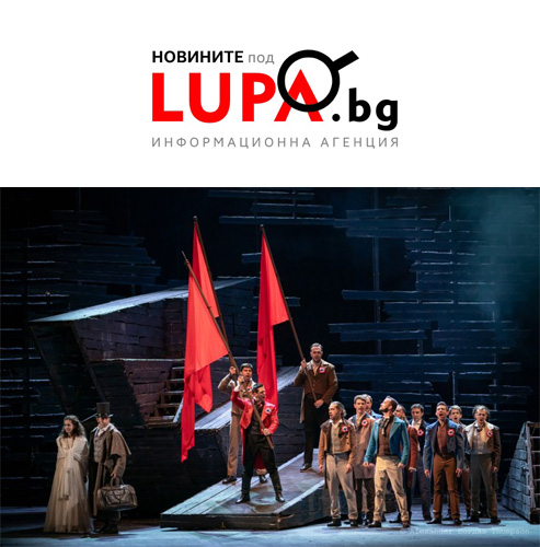 """""""Les Misérables"""" come back on the stage of the Sofia Opera"""