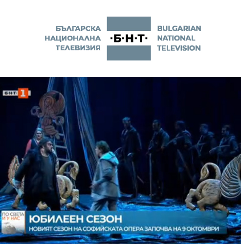 The Sofia Opera opens the season in its Anniversary year