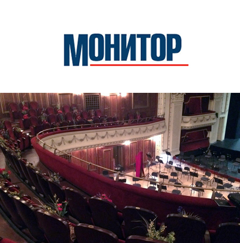 We shall watch opera only from the balcony
