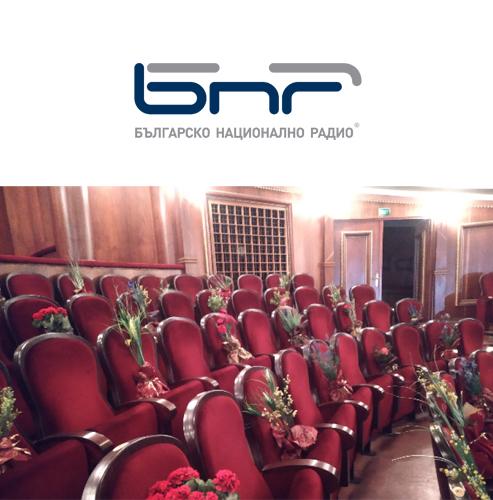 Софийската опера с 66 представления през летния сезон и преустроена зала за новия