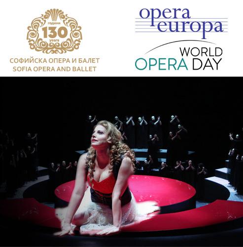 25 октомври 2020 година – Световен ден на операта