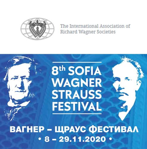 Осмият Софийски Вагнеров фестивал се завръща през ноември