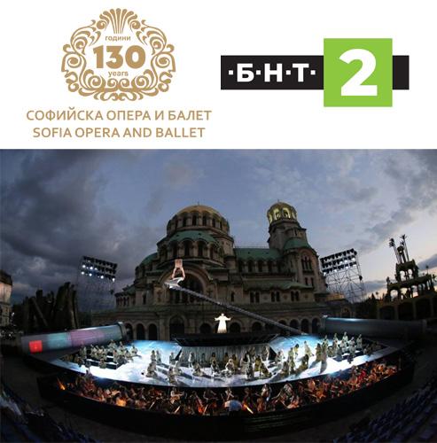 """Софийската опера и балет отбелязва Световния ден на операта с """"Борис Годунов"""" от Модест Мусоргски и """"Набуко"""" от Джузепе Верди"""