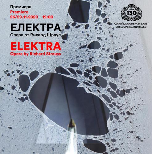 """За първи път в България – """"Електра"""" от Рихард Щраус"""