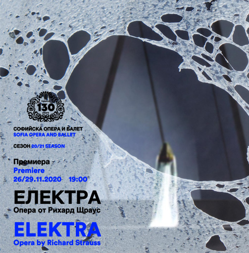 ЕЛЕКТРА - Опера от Рихард Щраус - Премиерни спектакли 26 и 29.11.2020