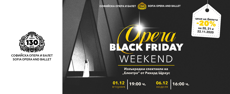 OPERA BLACK FRIDAY WEEKEND