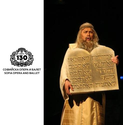 Доайенът на Софийската опера Димитър Станчев на 75 години!
