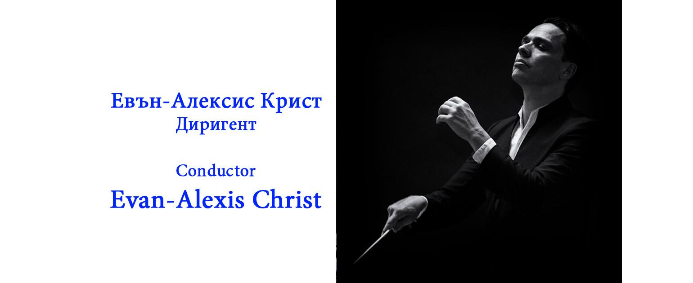 Evan-Alexis Christ - Conductor - ELEKTRA by Richard Strauss