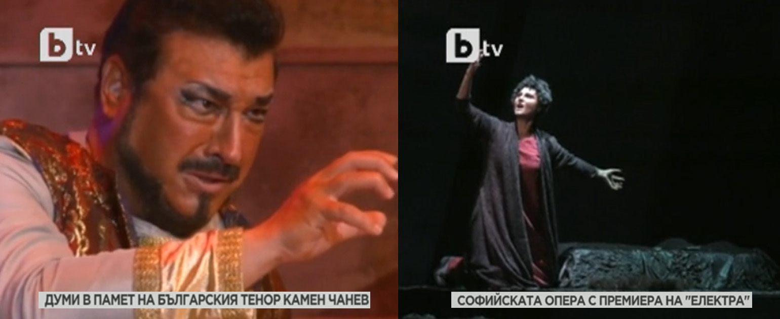 """Under the conditions of pandemic the Sofia Opera released the premiere spectacle """"Elektra"""""""