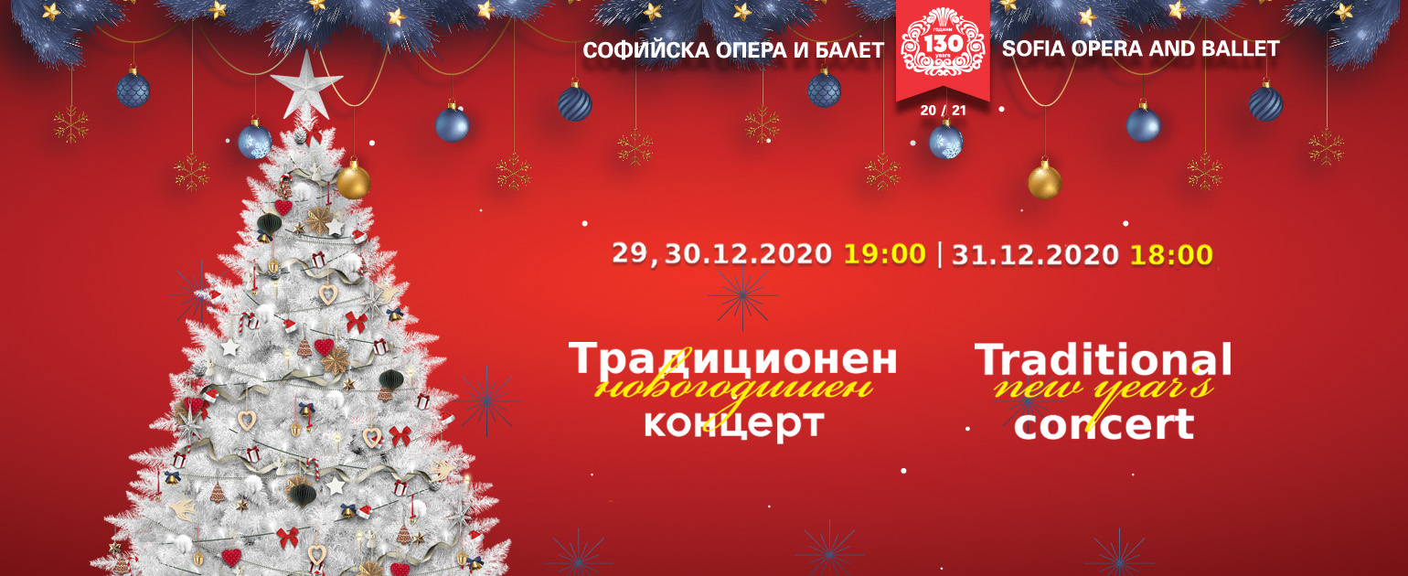 TRADITIONAL NEW YEAR PERFORMANCES OF THE SOFIA OPERA