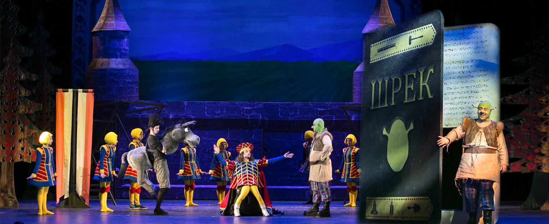 Shrek  A family amusement at the Opera