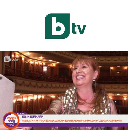 Деница Шопова ще отбележи своя 60-и юбилей на сцената на Операта