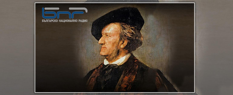 Love longings in Richard Wagner's music