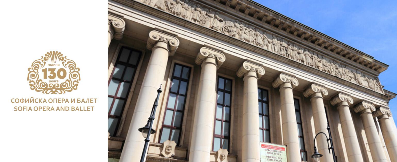 """Софийската опера поставя """"Св.св. Кирил и Методий"""" през юли"""