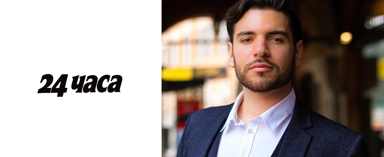 """Ученикът на Райна Кабаиванска Рейналдо Рамирес-Дроз ще бъде Ернесто в """"Дон Паскуале"""" в Софийската опера"""