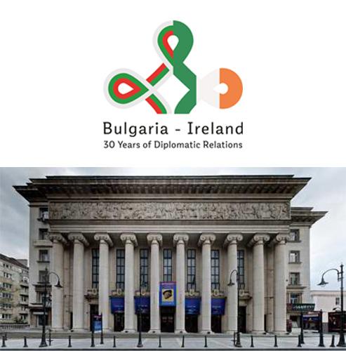 По повод Деня на Свети Патрик, 17 март, посолството на Ирландия в София ще освети в зелено няколко сгради в София и страната