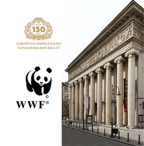 """Софийската опера и балет се присъединява към инициативата """"Часът на Земята"""""""